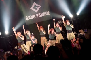 20170730 GANG PARADE at WWW