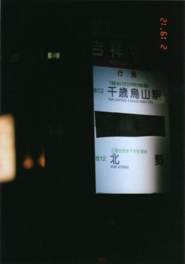 写真 2012-08-07 2 59 33
